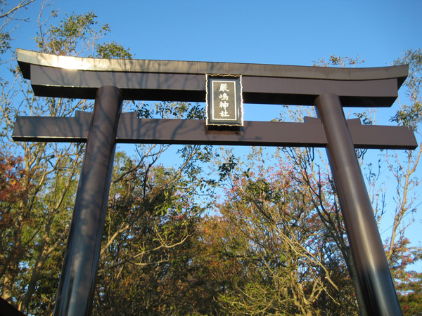 ... ツアー,釧路神社 釧路厳島神社